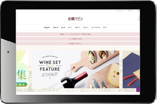 No.1 京橋ワイン